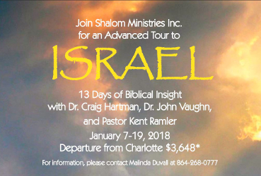 Israel Tour – Jan 7-19, 2018